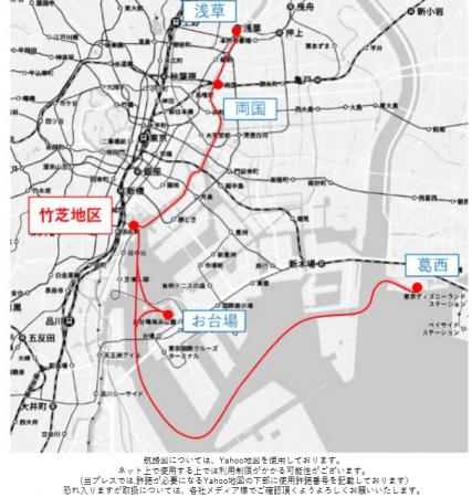 「東京都公園協会 予定運航ルート※2 ※3 ※4」 「(C)Mapbox (C)OpenStreetMap (C)Yahoo Japan」 Z17LE 第 1040 号 Z17LE 第 1041 号
