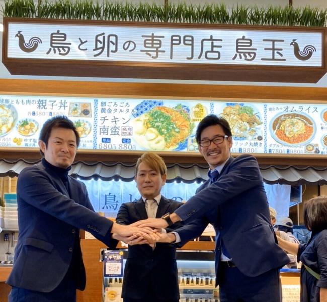 写真は、左から串カツ田中HD取締役新規事業担当大須賀伸博氏、みたのクリエイト代表取締役田野治樹、串カツ田中HD代表取締役貫啓二氏