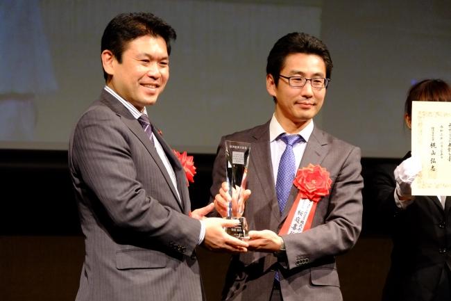 経済産業大臣賞の受賞