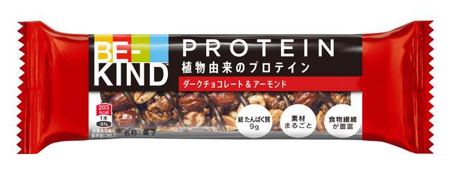 「BE-KIND(R)プロテイン ダークチョコレート&アーモンド」