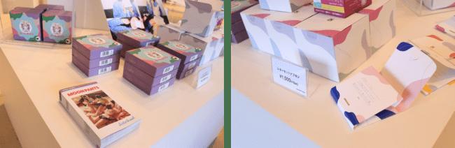 ▲ (左)ムーンパンツ 税別 4,800円 (右)レターセットナプキン 税別 1,500円