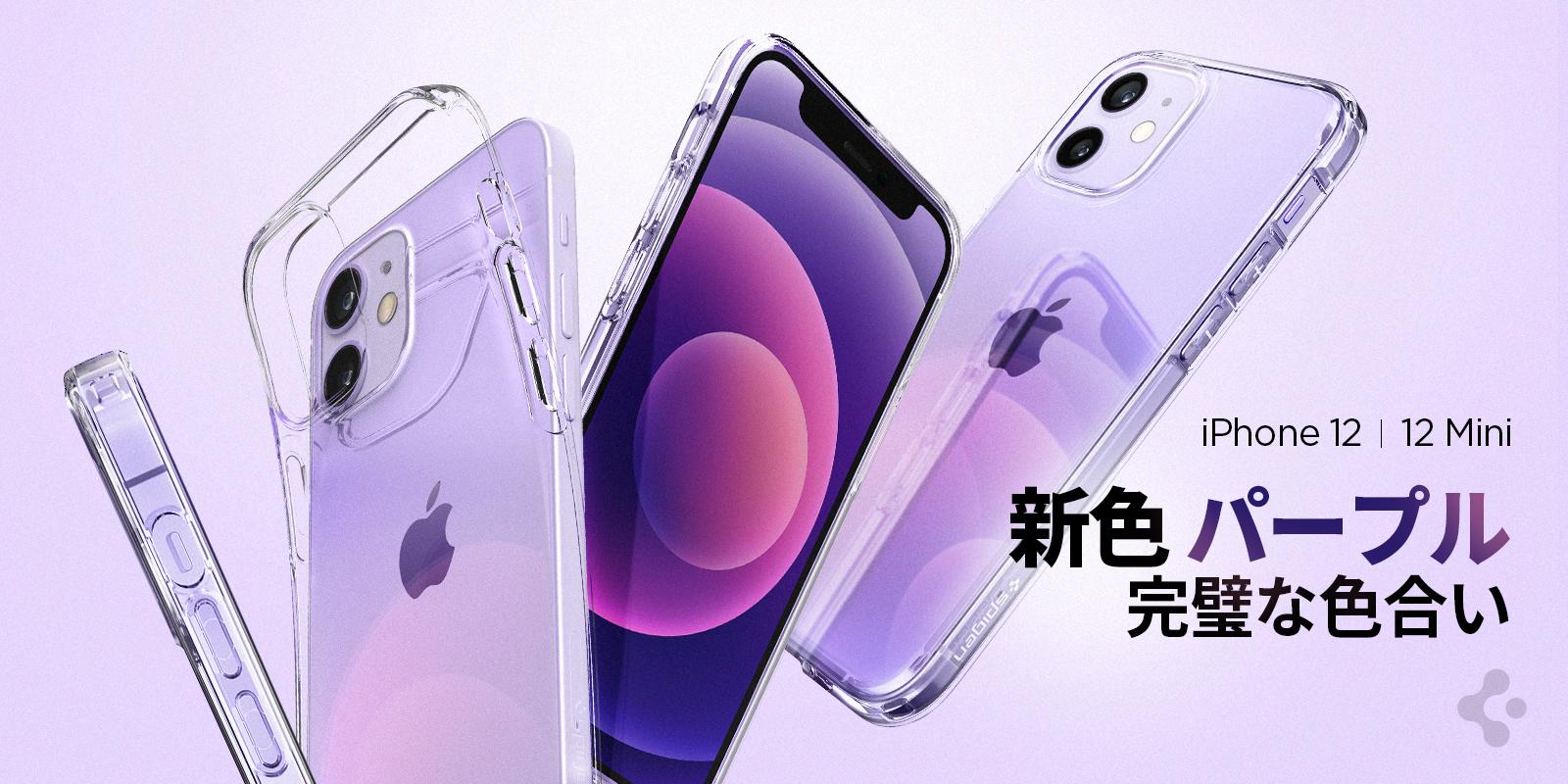 アイフォン 12