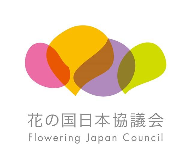 花の国日本協議会ロゴ