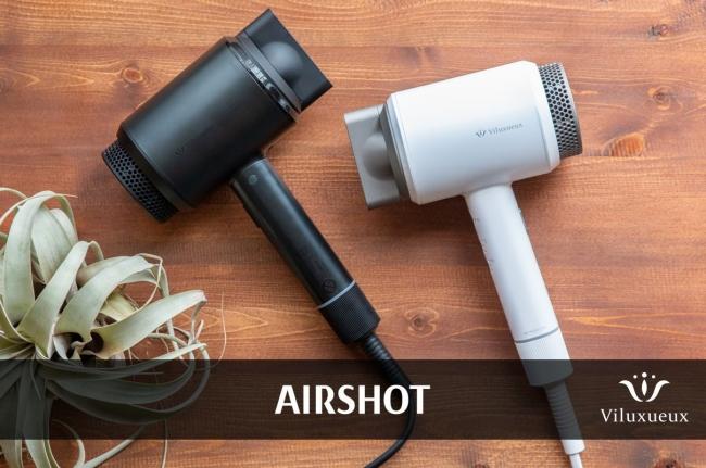 ヘアードライヤー「AIRSHOT」FPD-2000