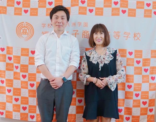 柴山翔太校長と岩本CEO