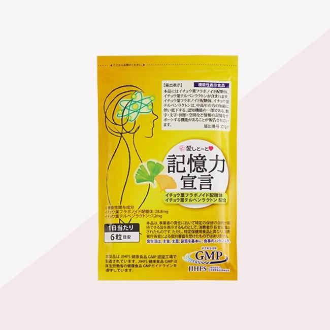 1袋(180粒入) 6,459円(税込)