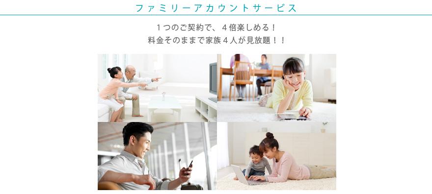 課金制WEBサービス - Magazine cover