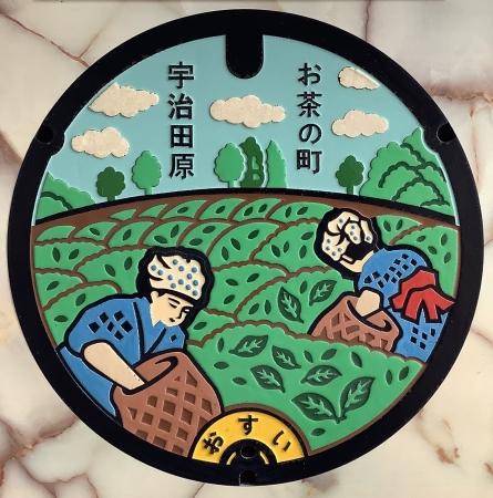 宇治田原町:日本有数の茶産地である 「お茶の町」を表した 茶摘みをする人々のデザイン。