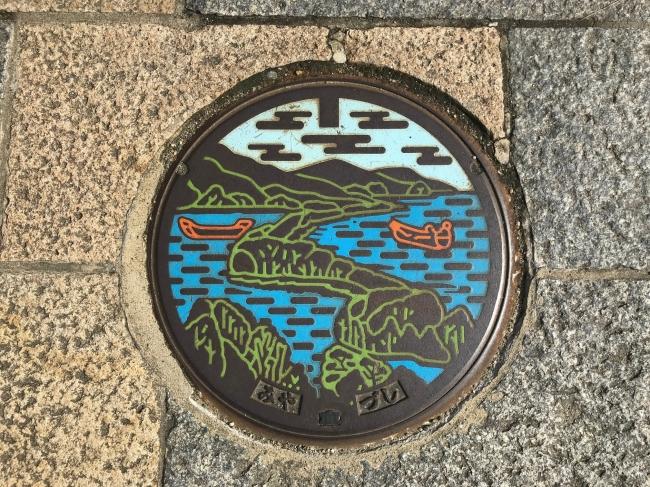 宮津市:市のシンボルである 日本三景のひとつ「天橋立」から、 「飛龍観」をデザイン。