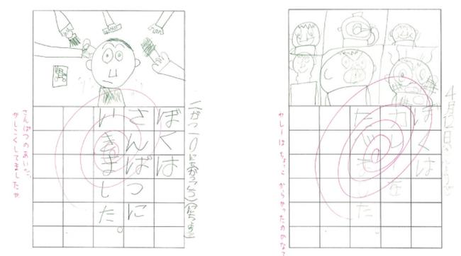 吉田明弘 「2002年2月10日」 「2002年4月12日」 日記用紙、鉛筆、ボールペン