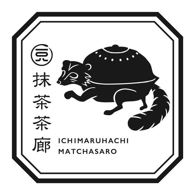 おとぎ話の分福茶釜をモチーフにしてつくられたマークです。分福茶釜には8つの功徳があり福を分けるという縁起の良い意味があります。