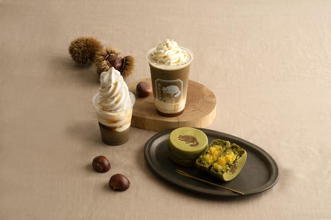 栗を使った秋の新商品。ほうじ茶マロンラテ、ほうじ茶ムースマロンソフト、今川焼栗あん