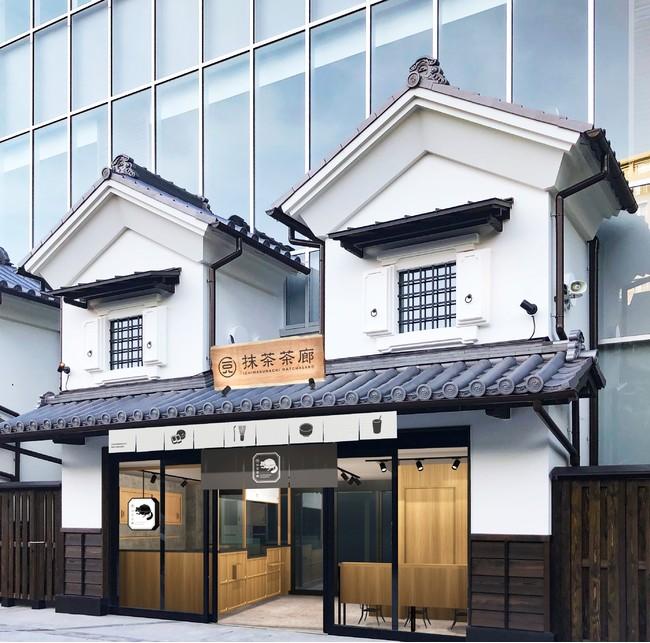 ミナカ小田原店パース