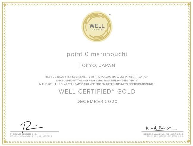ゴールド認証証書