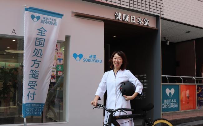 日本初、処方箋なしで薬剤師による医療用医薬品のデリバリーを開始