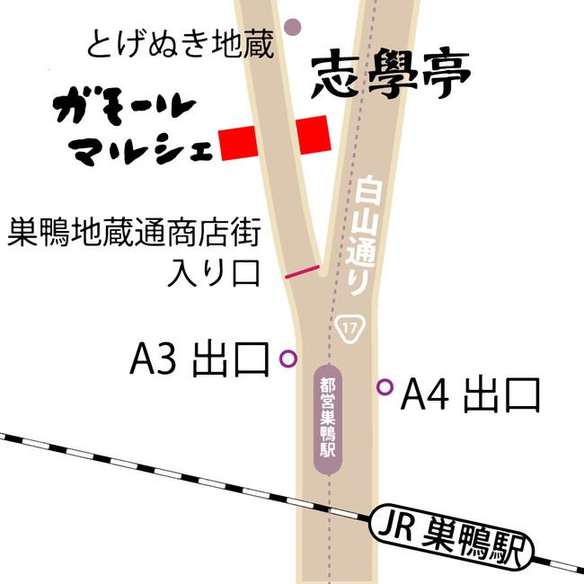ガモールマルシェ・志學亭アクセスマップ