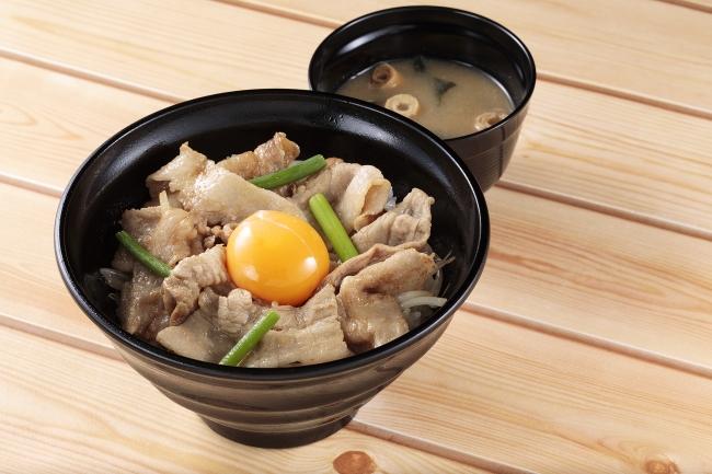 「うすいファーム」 あつぎ豚のパワフルご飯 980円(税込)
