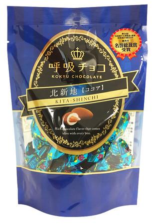 【関西】呼吸チョコ(北新地) 645円