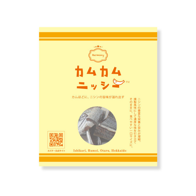 【北海道】カムカムニッシー 680円