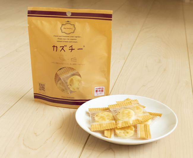 【北海道】カズチー7粒入り 648円