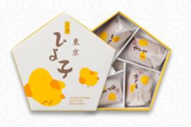 【東京】ひよ子5個入 685円