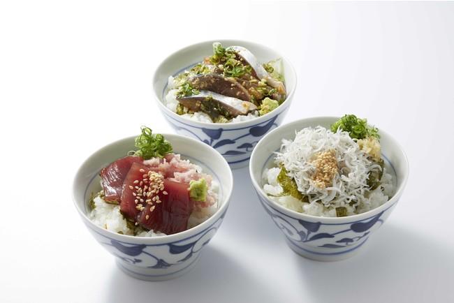 よくばり三宝丼(1,500円)