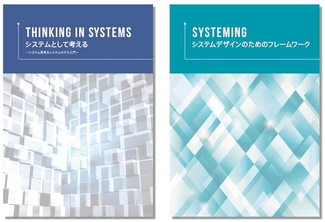 レヴィが制作・無償公開しているガイドブックシリーズ