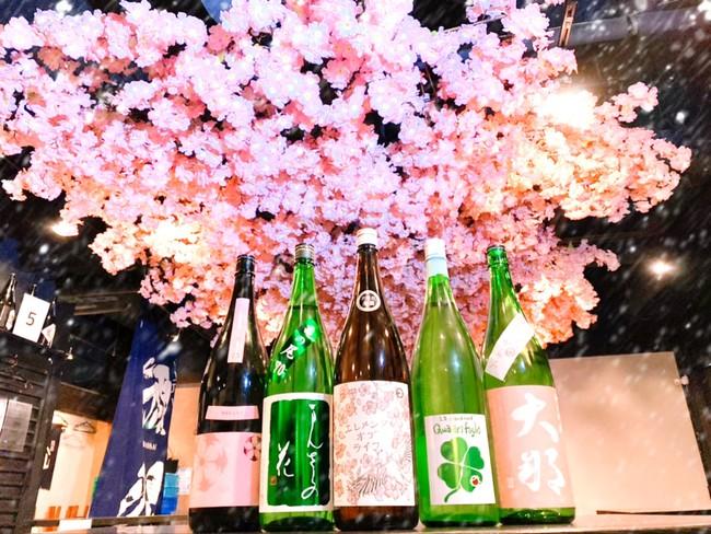 お花見日本酒原価酒蔵 池袋本店