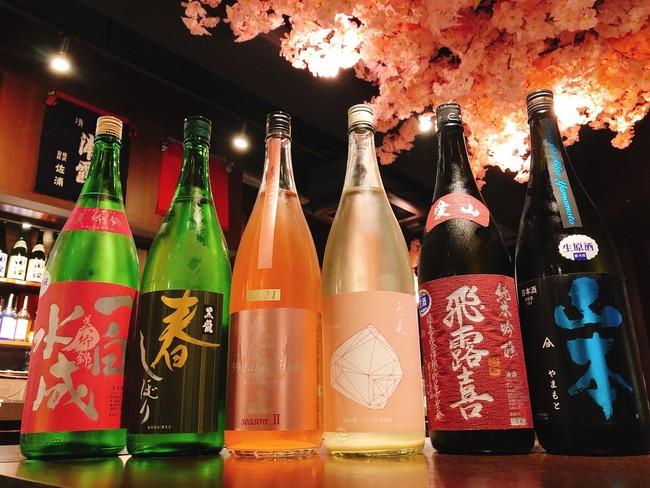 お花見日本酒原価酒蔵 神保町店