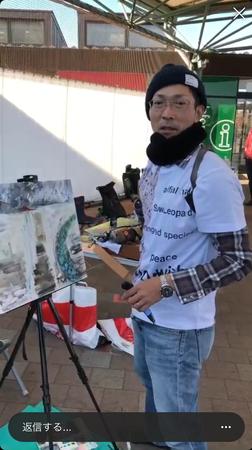 倉持智行氏