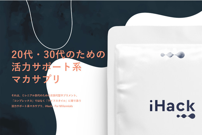 iHack - For Millennials