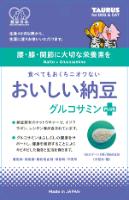 おいしい納豆グルコサミンプラス