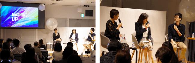 左より、マッシュ代表 中村寛子氏、少子化ジャーナリスト 白河桃子氏、エウレカCTO金子慎太郎