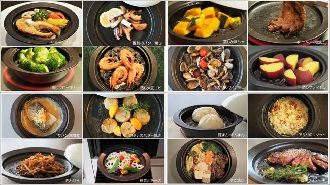 多彩なレシピ