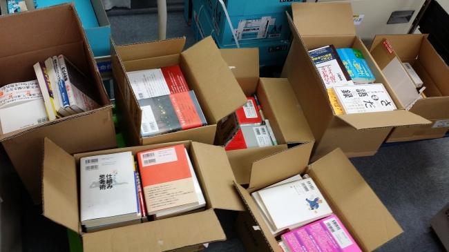 古本寄付活動/Book Donation Drive