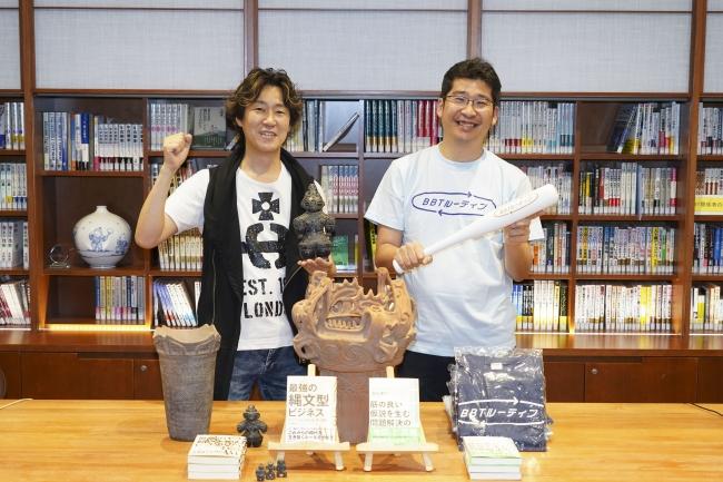 超絶オンラインセミナーに登壇した谷中修吾氏(左)と高松康平氏(右)