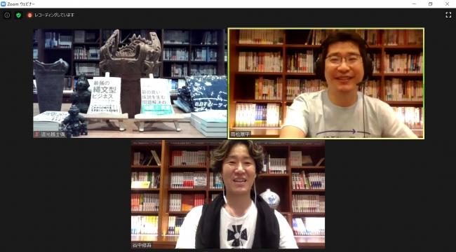 Zoomウェビナーで「思考の武器」を解説する谷中修吾氏と高松康平氏
