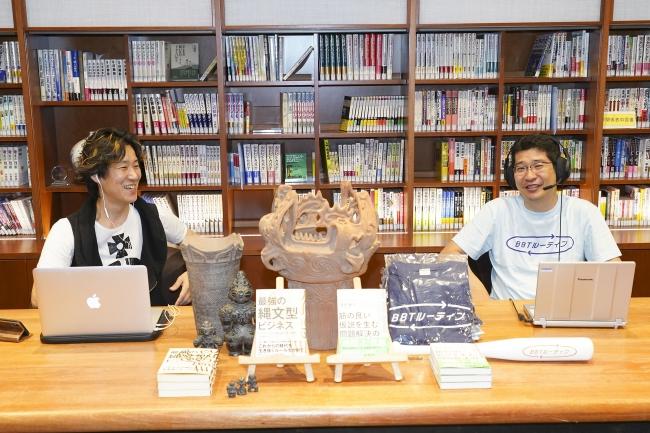 東京・麹町のBBT大学ラウンジからZoomウェビナーで配信