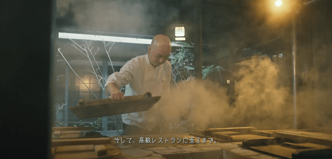 温泉蒸気を使った料理文化