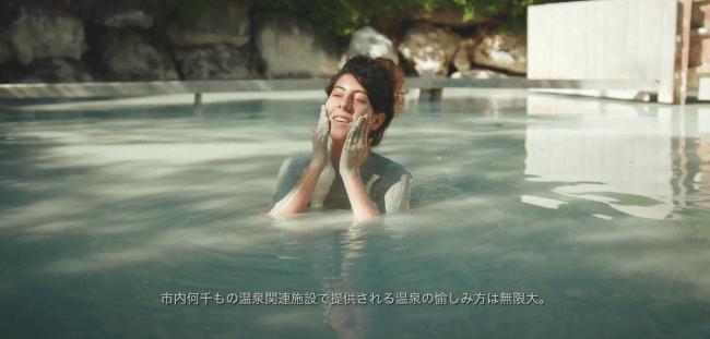 温泉の無限の楽しみ方