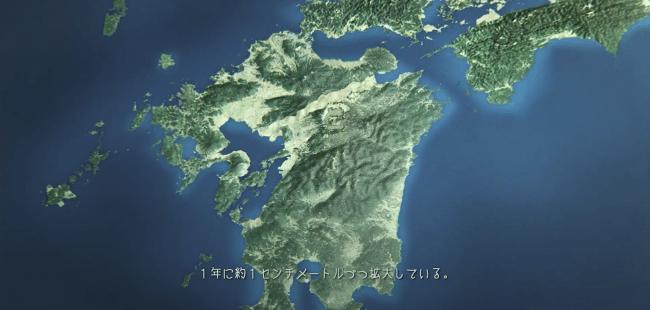 九州が拡大している事実