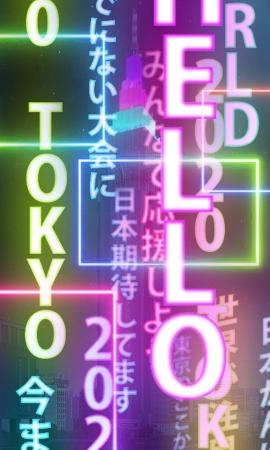 YOYOGI NIGHT MESSAGEイメージ