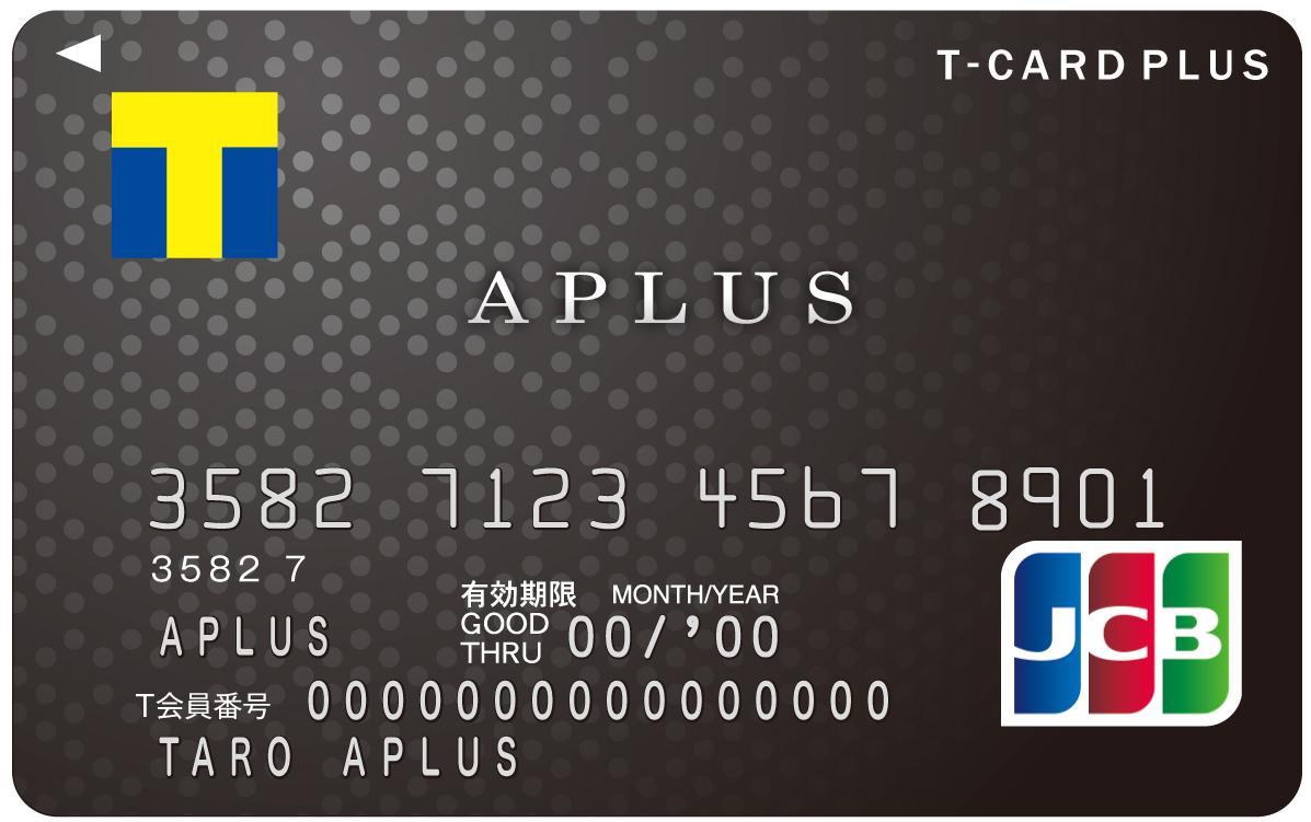 クレジットカード会社が募集・発行するカードでは初の ...