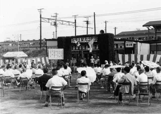 1959年 国立駅北口