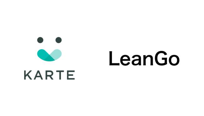 CXプラットフォーム「KARTE」を提供する株式会社プレイドと、  プロダクト改善を支援する株式会社LeanGo、  顧客体験の向上促進のためのパートナーシップを締結