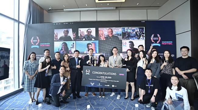 Startup World Cup ASIAN Regional Final 2021イベント終了後の集合写真