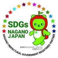 SDGs NAGANO JAPAN