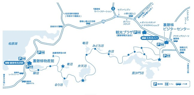 五色沼湖沼群トレッキングコースマップ
