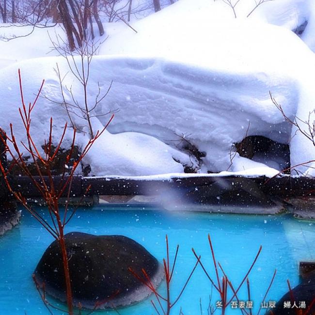 豪雪で名高い高湯地域の野趣あふれる露天風呂(写真提供:高湯温泉観光協会)