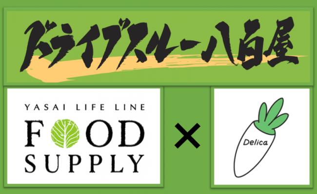 奈良 県 新型 コロナ ウイルス